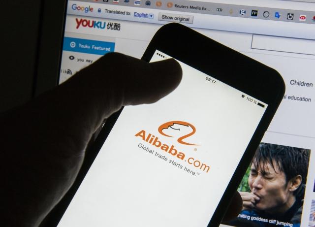 China E-commerce: Alibaba, Ant Said To Form Oversight Body