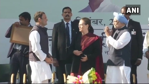Rahul Gandhi, Sonia Gandhi and Manmohan Singh at AICC headquarters in Delhi. (Source: ANI's Official Twitter Handle)