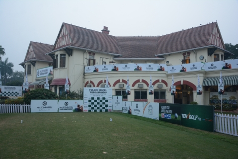 The Clubhouse at the Royal Calcutta Golf Club (Source: PGTI)