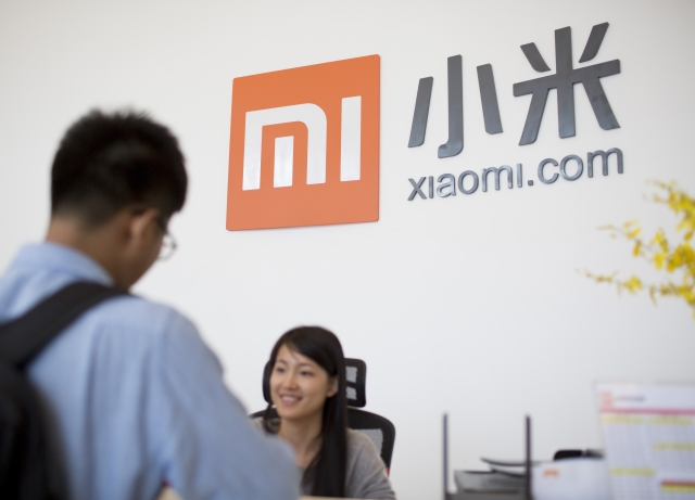 Xiaomi Chooses Investment Banks For Planned $100 Billion IPO