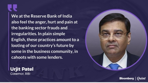 Why Urjit Patel Wants More Regulatory Powers Over State-Owned Banks
