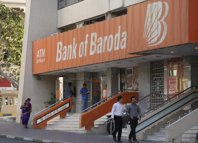 bank of baroda deira branch dubai uae