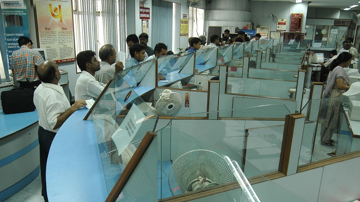 Trade Union Body Backs Bank Strike Against PSU Bank Mergers In Oct. 22