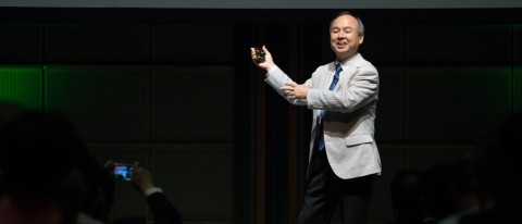 Billionaire Masayoshi Son, chairman and chief executive officer of SoftBank Group Corp. (Photographer: Akio Kon/Bloomberg)