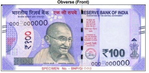 Image Courtesy Reserve Bank Of India Nbsp