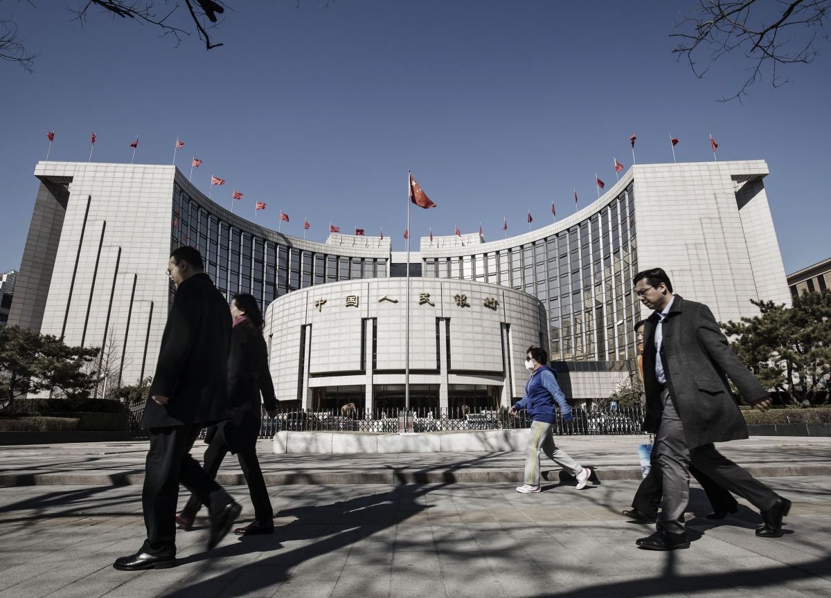 PBOC Calls for Tougher Oversight of Financial Holding Companies