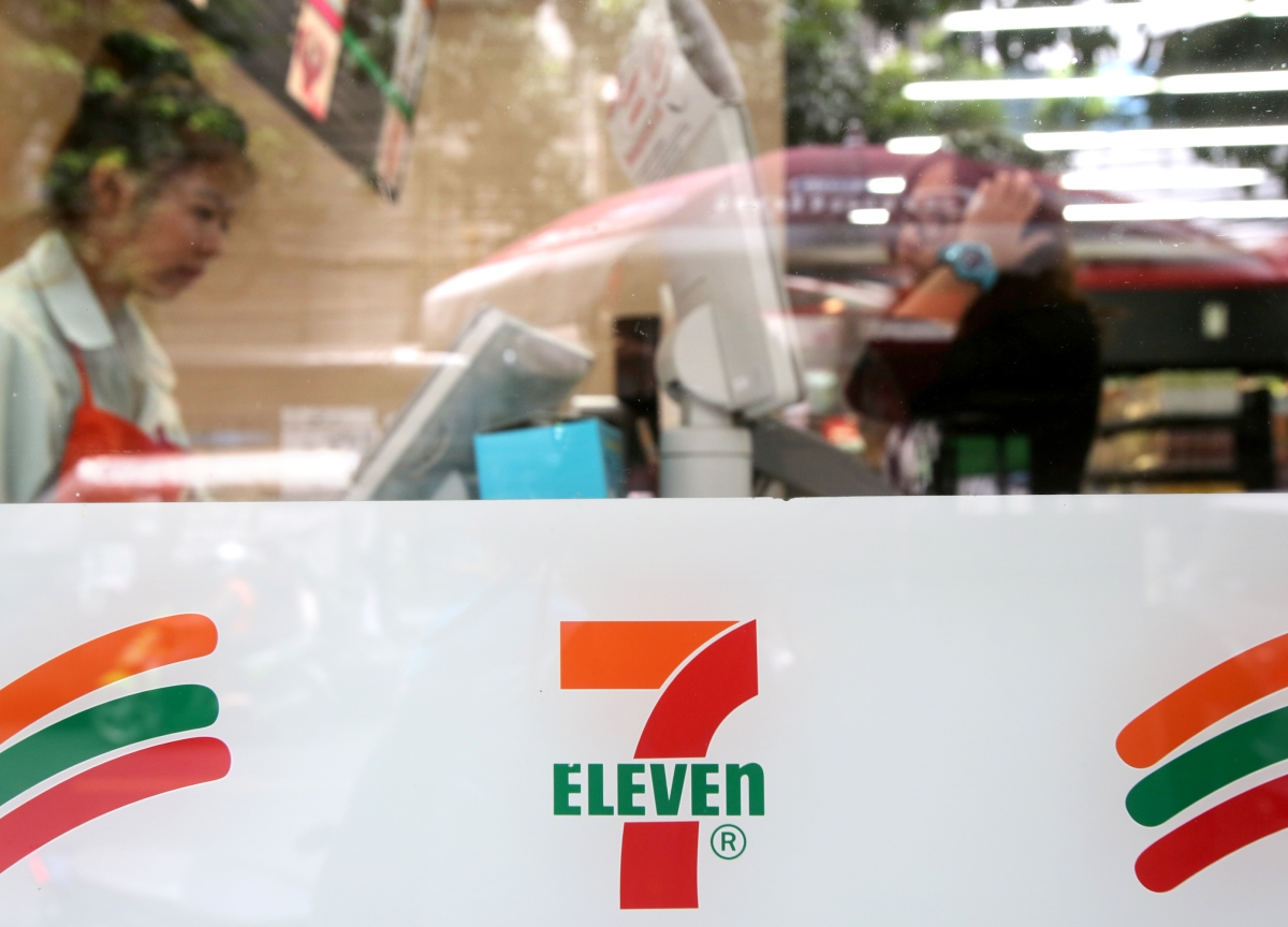 The War Inside 7-Eleven