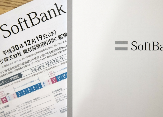 SoftBank IPO: SoftBank Seeks To Assuage Investors On Mobile Outage