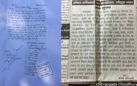 An August 2016 gram sabha resolution in Gangta opposed giving land to the Adani Group for the power plant. A September 2018 notice (right) by the Godda administration directed villagers to give consent for handing over gair mazruwa (common property) lands to the Adani Group.