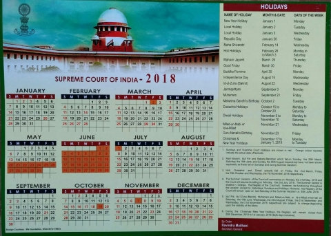 The Supreme Court's 2018 calendar, with vacations and holidays marked. (Image: Supreme Court website)