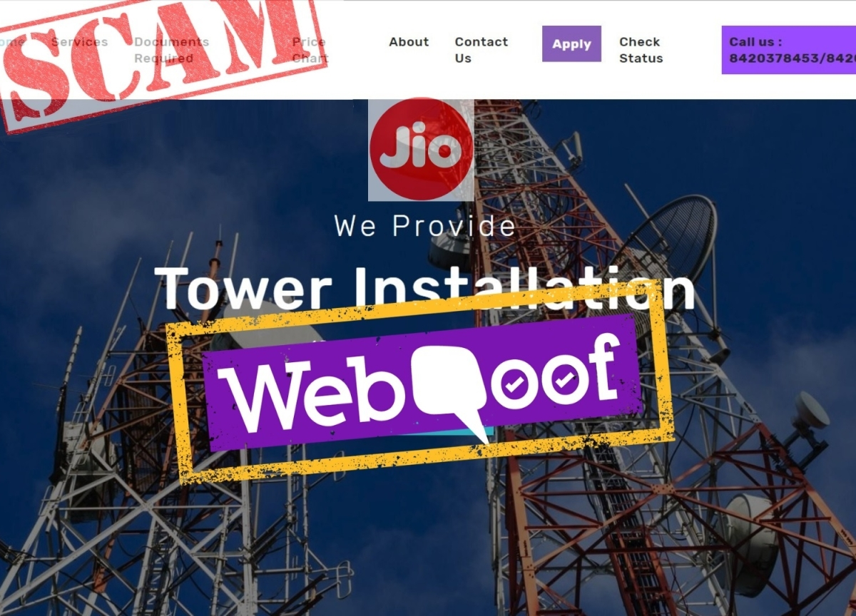 Jio Tower Scam: Fake Reliance Websites Are Taking People's Money