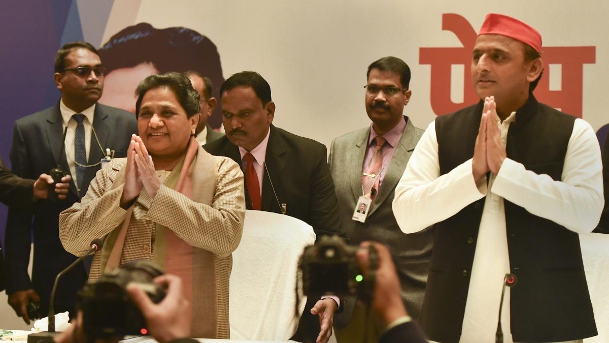 Dear Akhilesh, Introduce Rahul/Priyanka To Deputy PM Mayawati