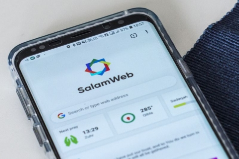 SalamWeb mobile browser (Photographer: Justin Chin/Bloomberg)