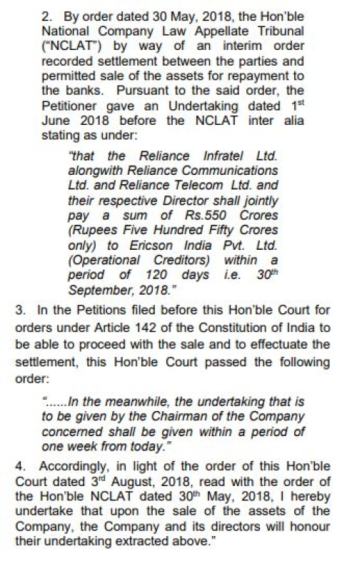 Undertaking by Reliance Chairmen - Supreme Court Order