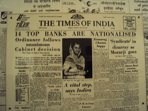 The front page of the Times of India on July 20, 1969. (Photograph: Indian National Congress)