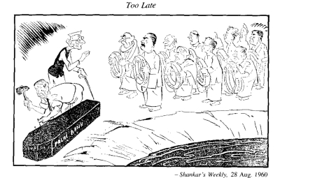A cartoon on the collapse of Palai Central Bank in 1960, from RBI's official history. (Photograph: RBI History, Volume-II)