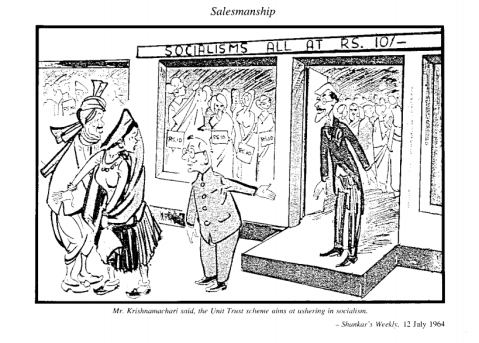 A cartoon on the Unit Trust of India, from RBI's official history. (Photograph: RBI History, Volume-II)