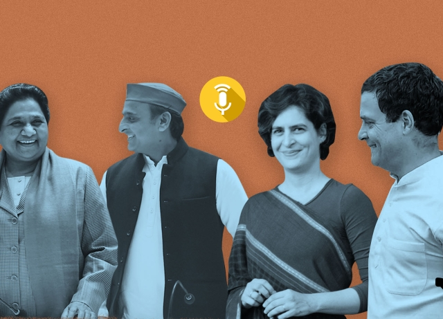Is Congress Tacitly Helping Mahagathbandhan In Uttar Pradesh?