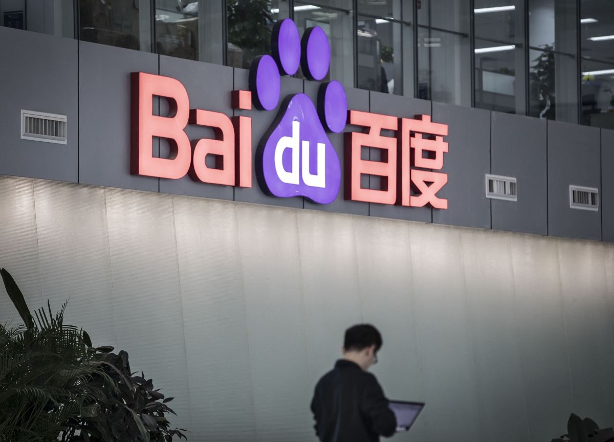 Baidu Posts Loss as Search Giant Grapples With Slowing China