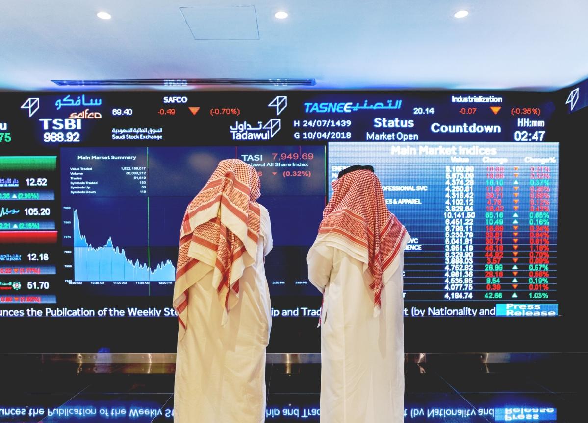 Saudi Stocks Little Changed as Investors Focus on Aramco's IPO