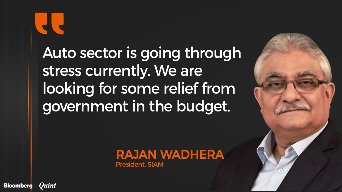 [Filler] July Budget 2019 In Images Quotes