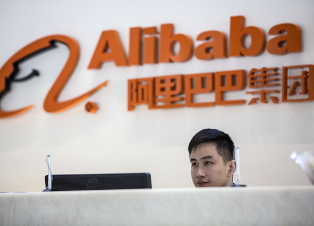 Alibaba Plans Stock Split: Alibaba Plans Stock Split As It