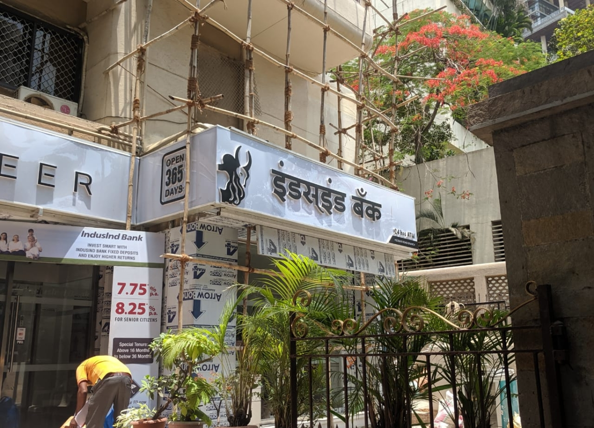 Best Indian Bank Stock for Decade Stalls as Succession Looms