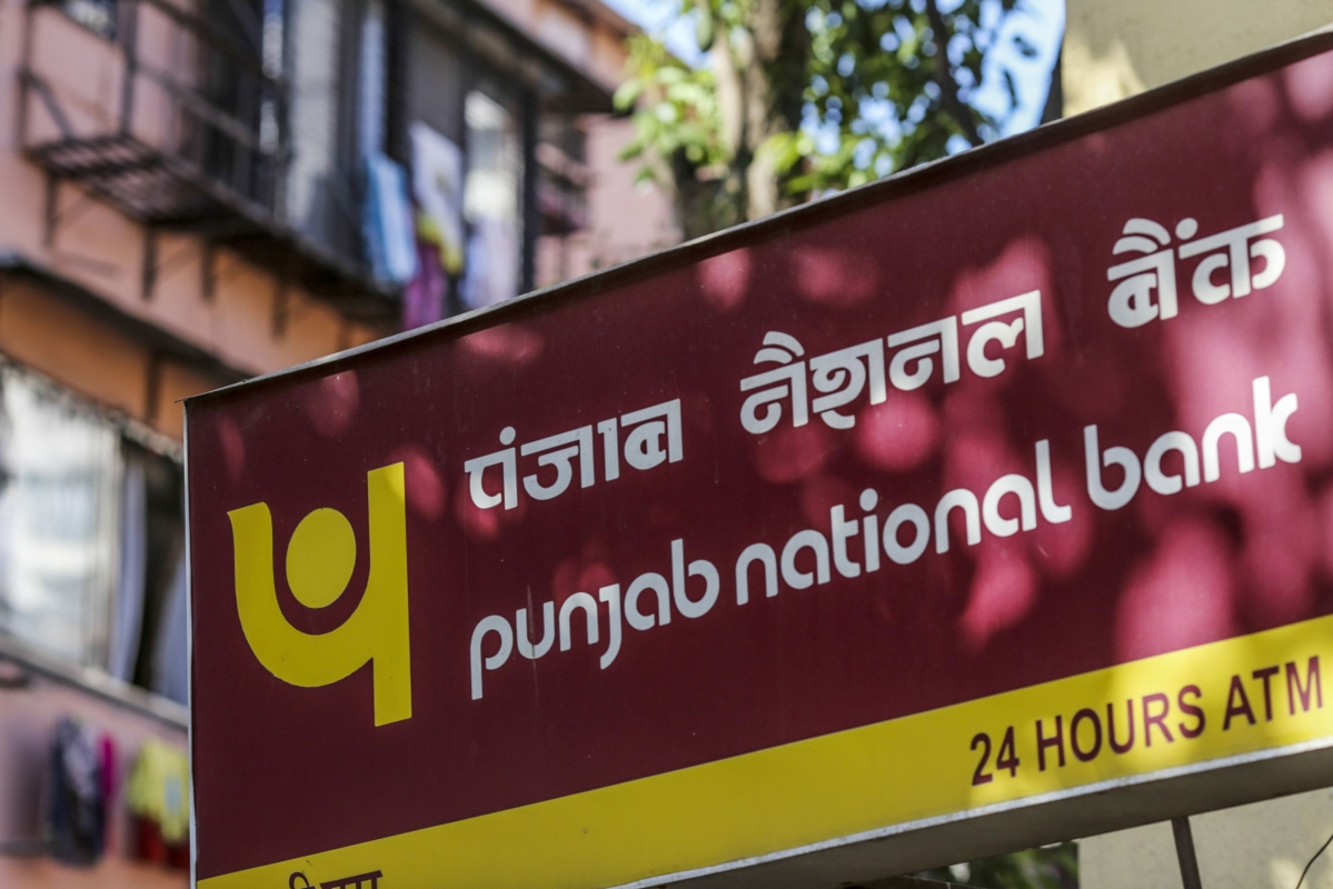 PNB Plunges After Uncovering Fresh $554 Million Fraud