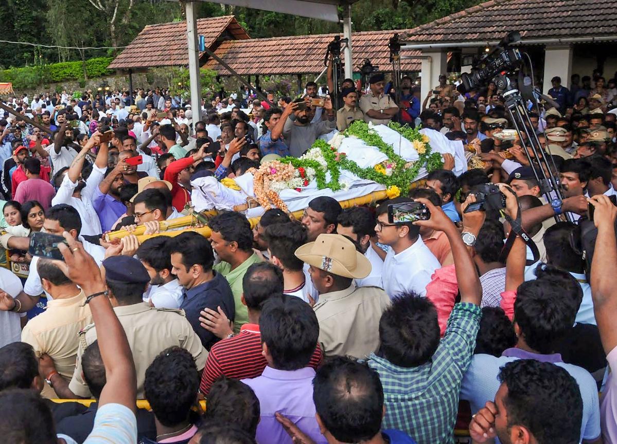 VG Siddhartha Cremated At His Estate In Chikmagalur, Karnataka