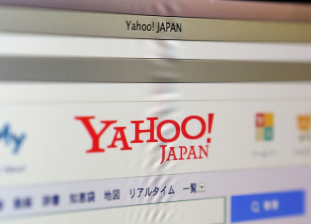 Yahoo Japan Nears Deal for Majority Stake in Zozo