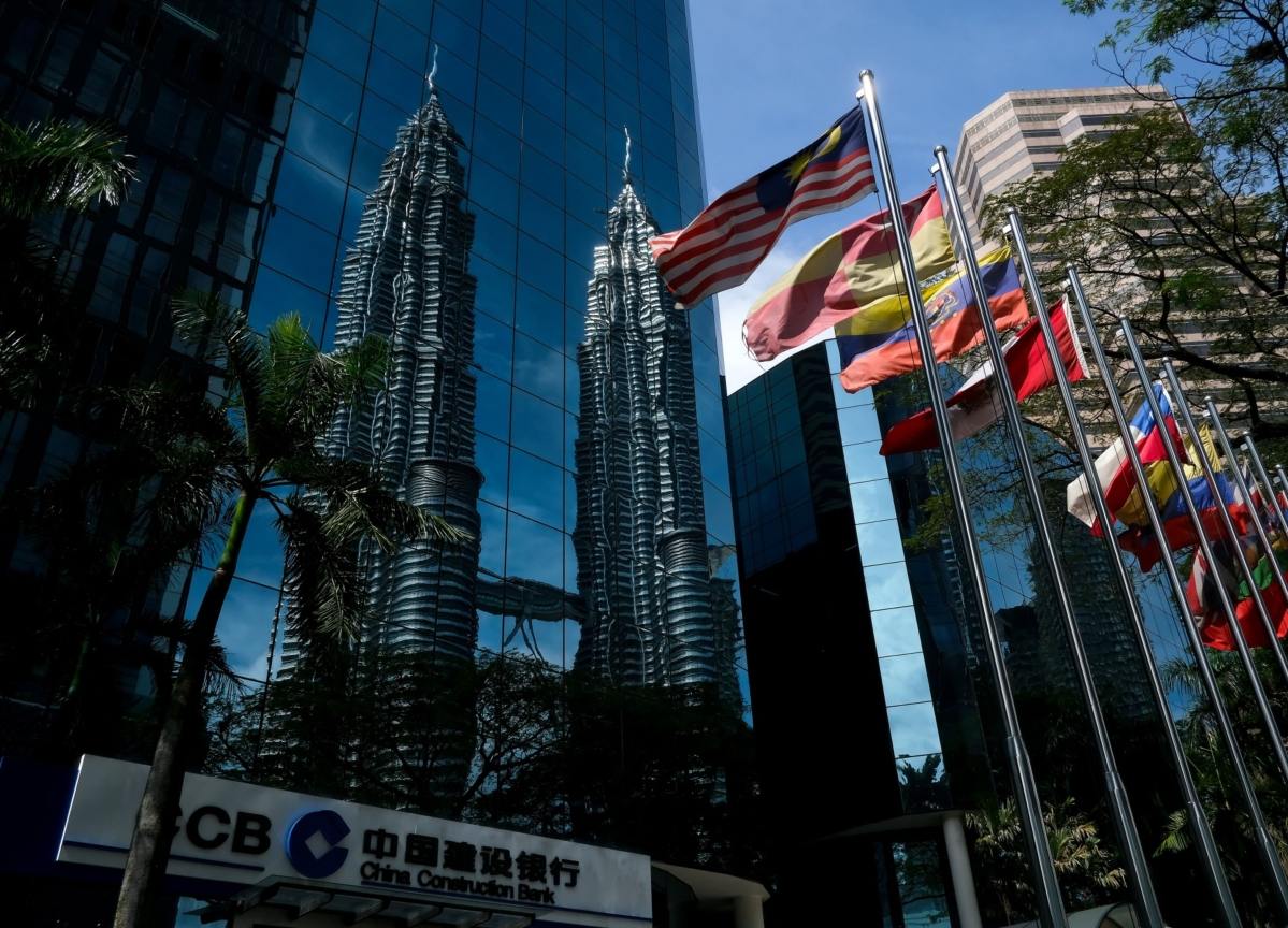 Malaysia Keeps Policy Rate Unchanged as Growth Steadies