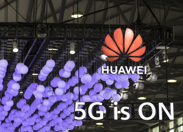 Huawei Unveils Updated Phone Running Google's Latest Software
