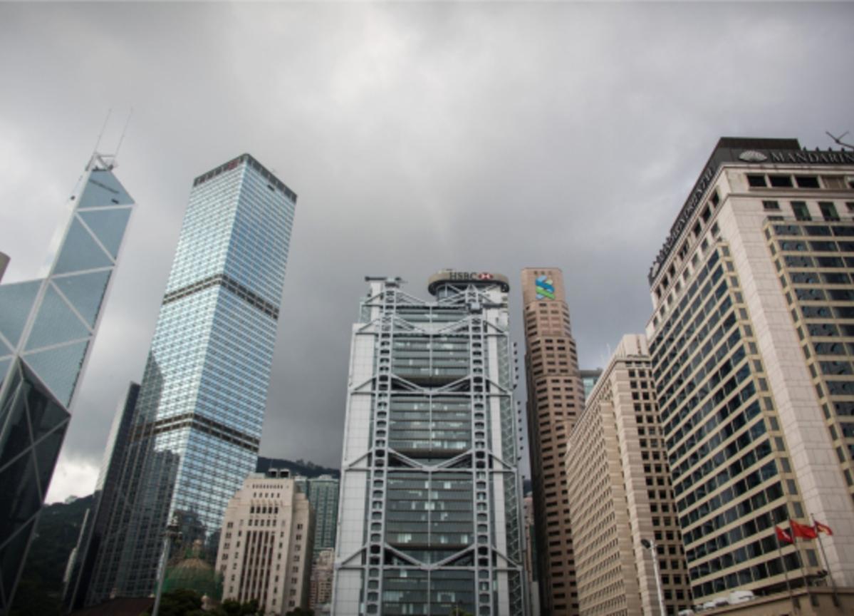 Hong Kong Banking Giants Defy Dire Predictions Amid Protests