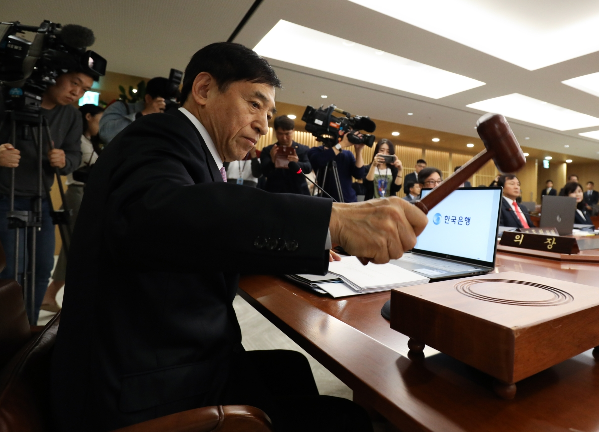 Bank of Korea Warns of Weaker Growth After Cutting Rates Again