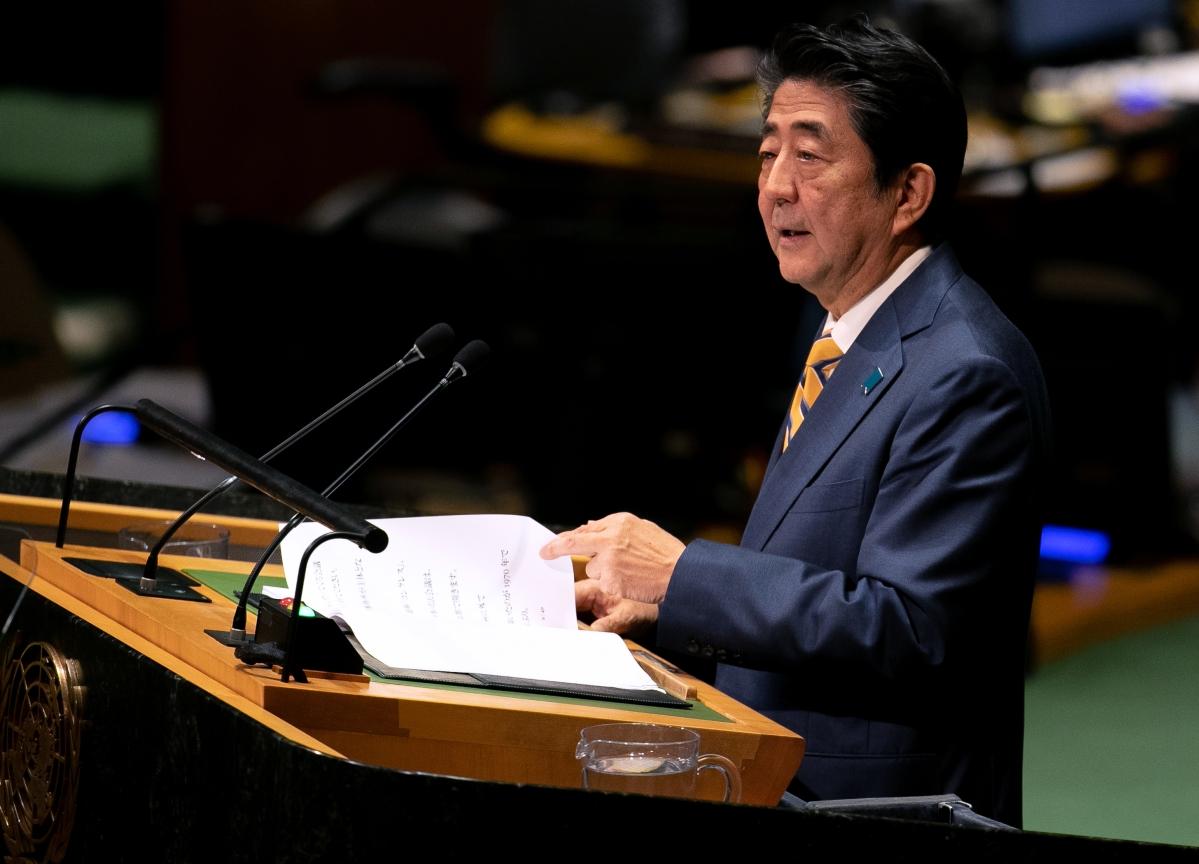 Abenomics Virtuous Cycle Lacks Traction as Milestone Looms