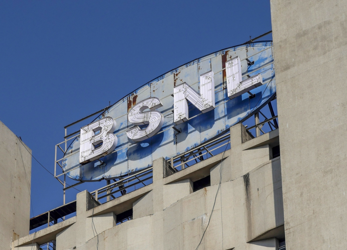 Over 22,000 Employees Opt For BSNL Voluntary Retirement Scheme In Two Days