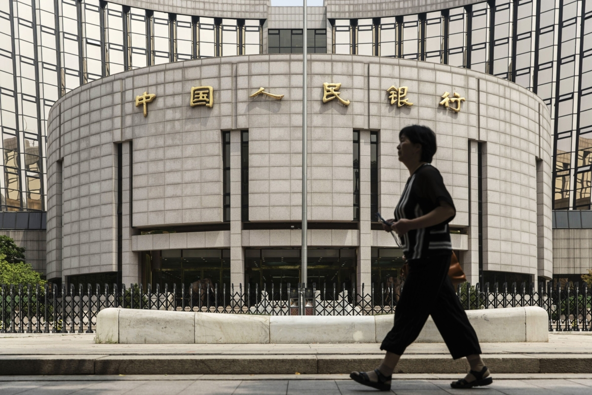 China Signals Reserve Ratio Cuts Coming Soon For Virus Fight