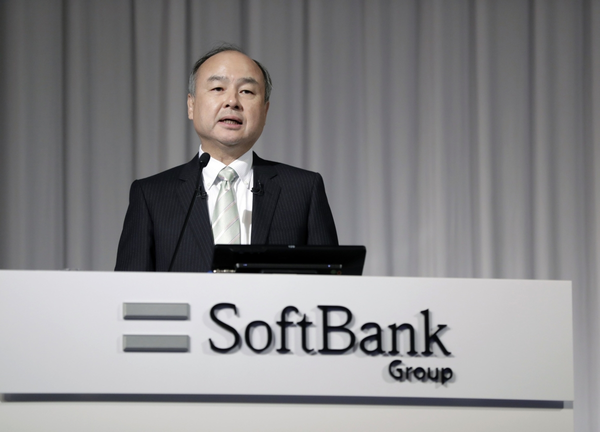 SoftBank's Latest Fund Wheeze Sets Off New Alarms