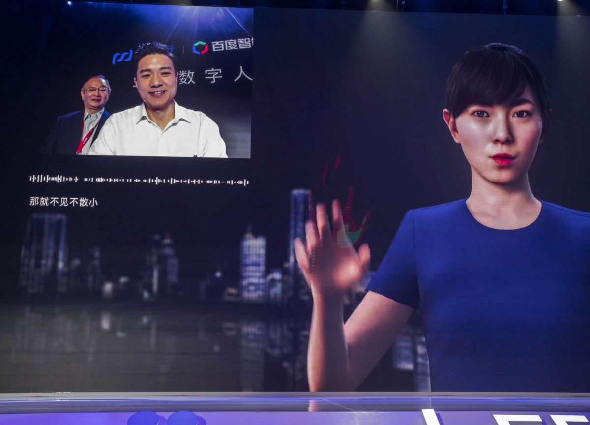 Baidu Becomes Latest Tech Giant to Deliver Disappointing Outlook
