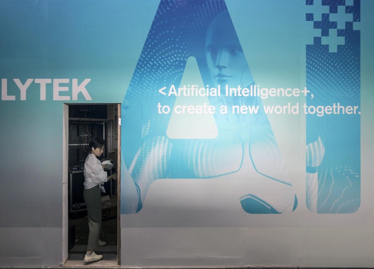 AI-Powered Room Rental App Badi Launches in New York
