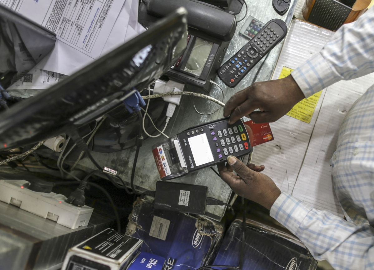 Large Investors Prop Up SBI Cards IPO On Last Day Of Subscription