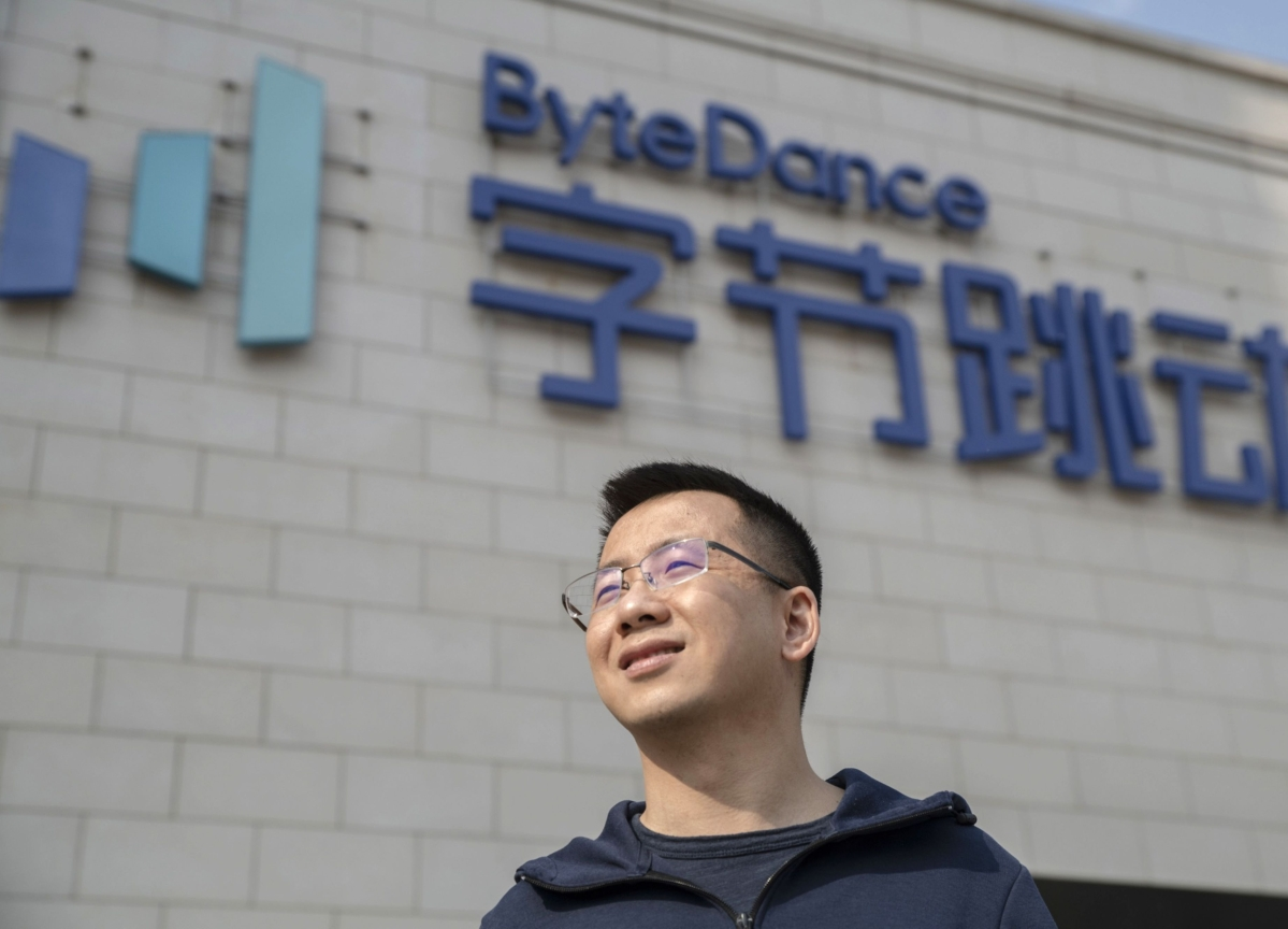 ByteDance To Launch Google-Like Work Tools During Outbreak