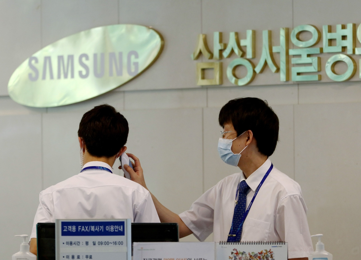 Samsung Urges all Employees to Work From Home 'Where Possible'