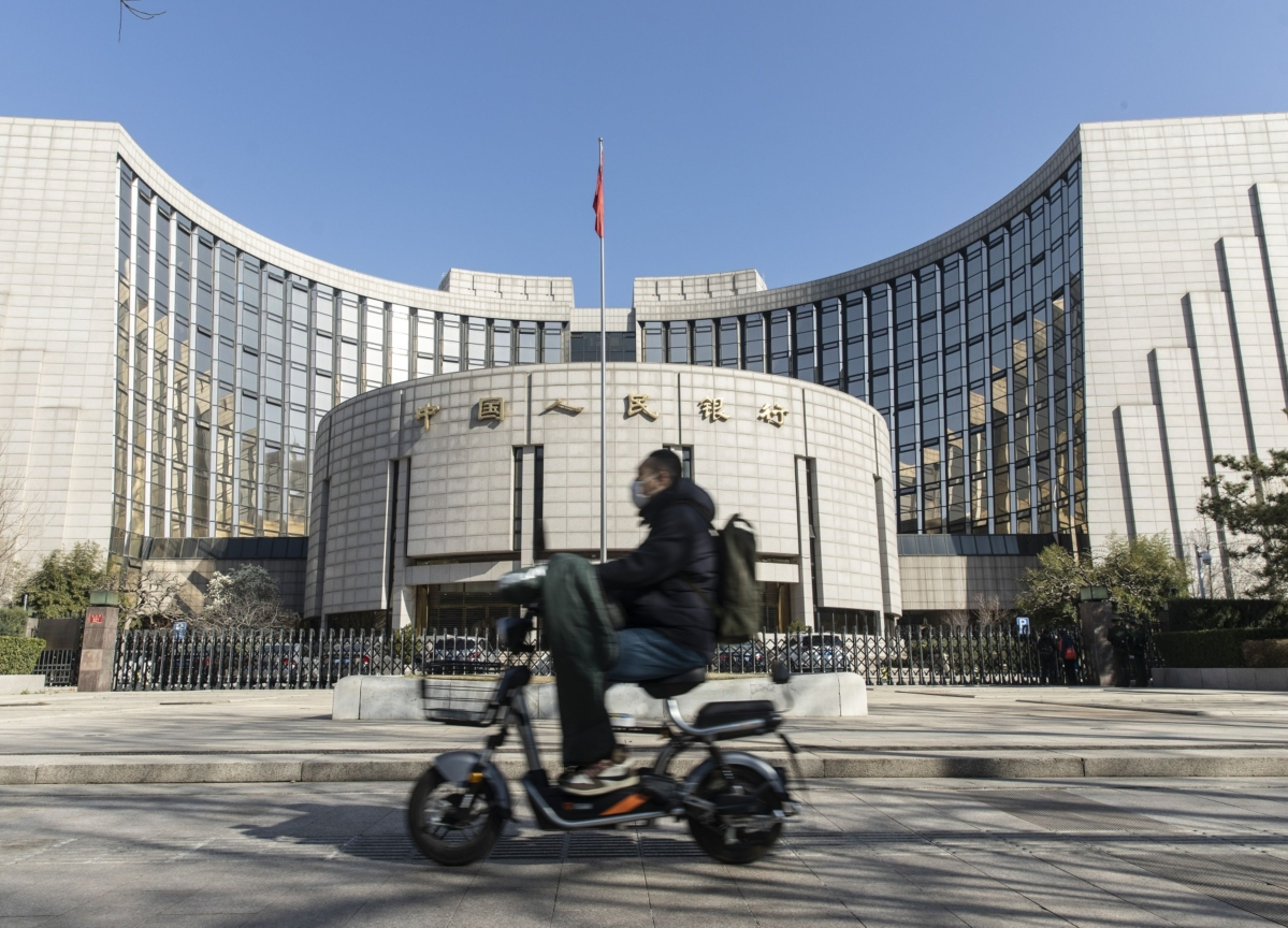 China Banks Unexpectedly Keep Benchmark Loan Rate Unchanged