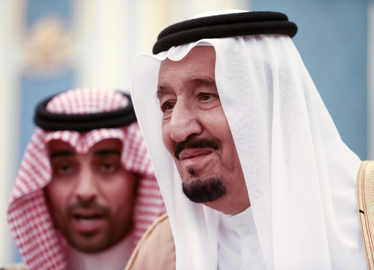 Saudi Arabia Extends Crackdown on Royal Family to Fourth Prince