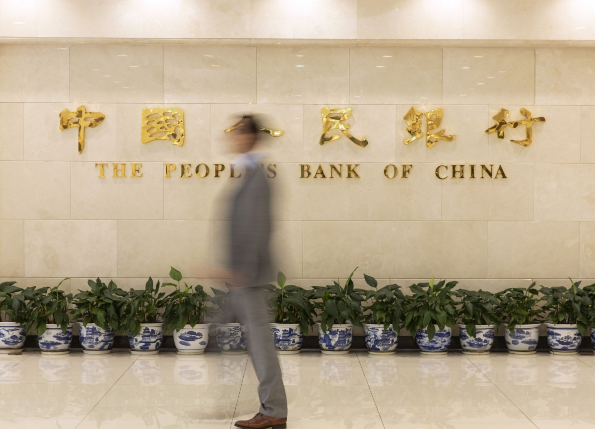 PBOC Acts to Stabilize Yuan After Currency Underperforms