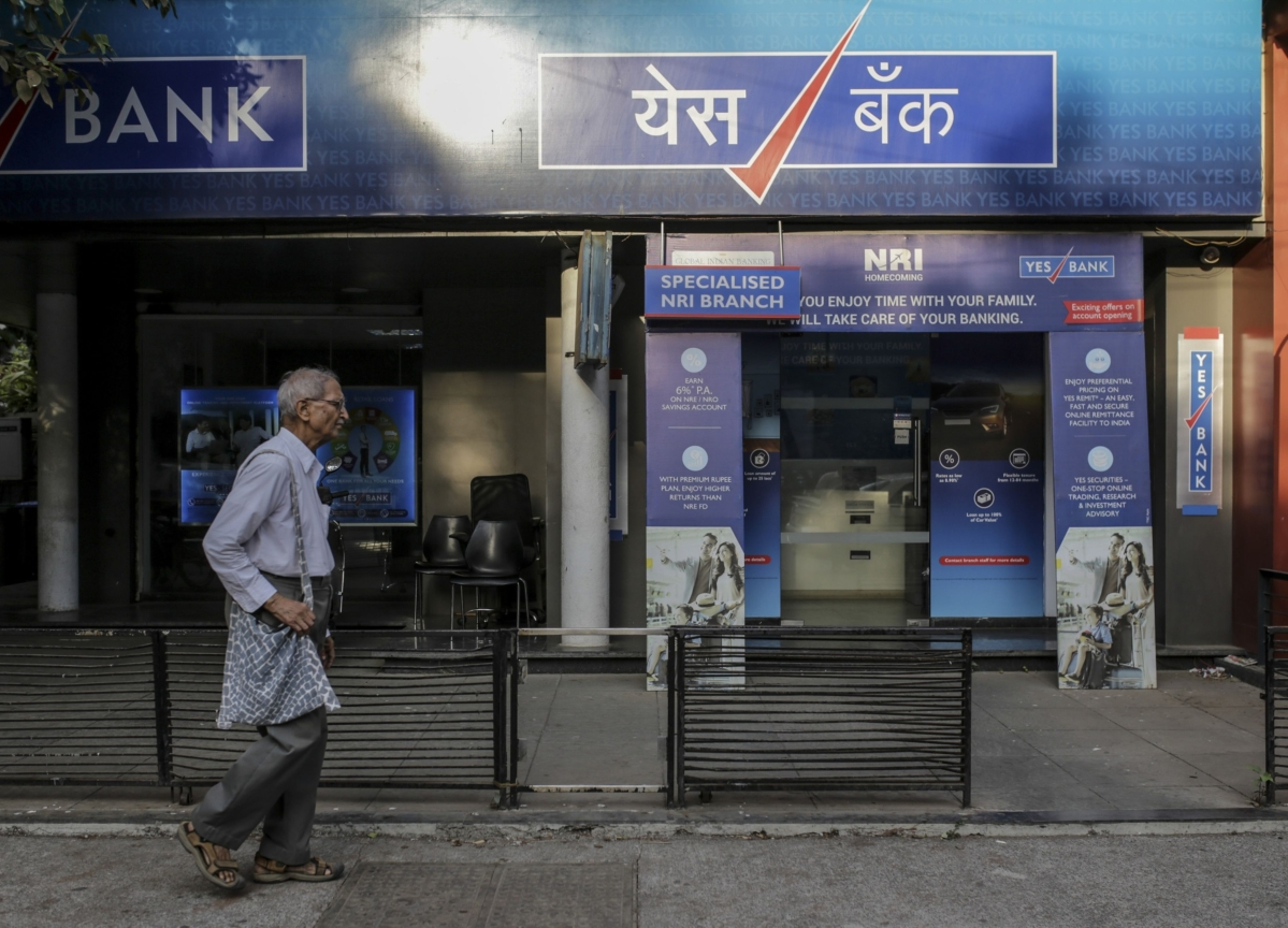 Yes Bank Branches Look Deserted After Moratorium Lifts