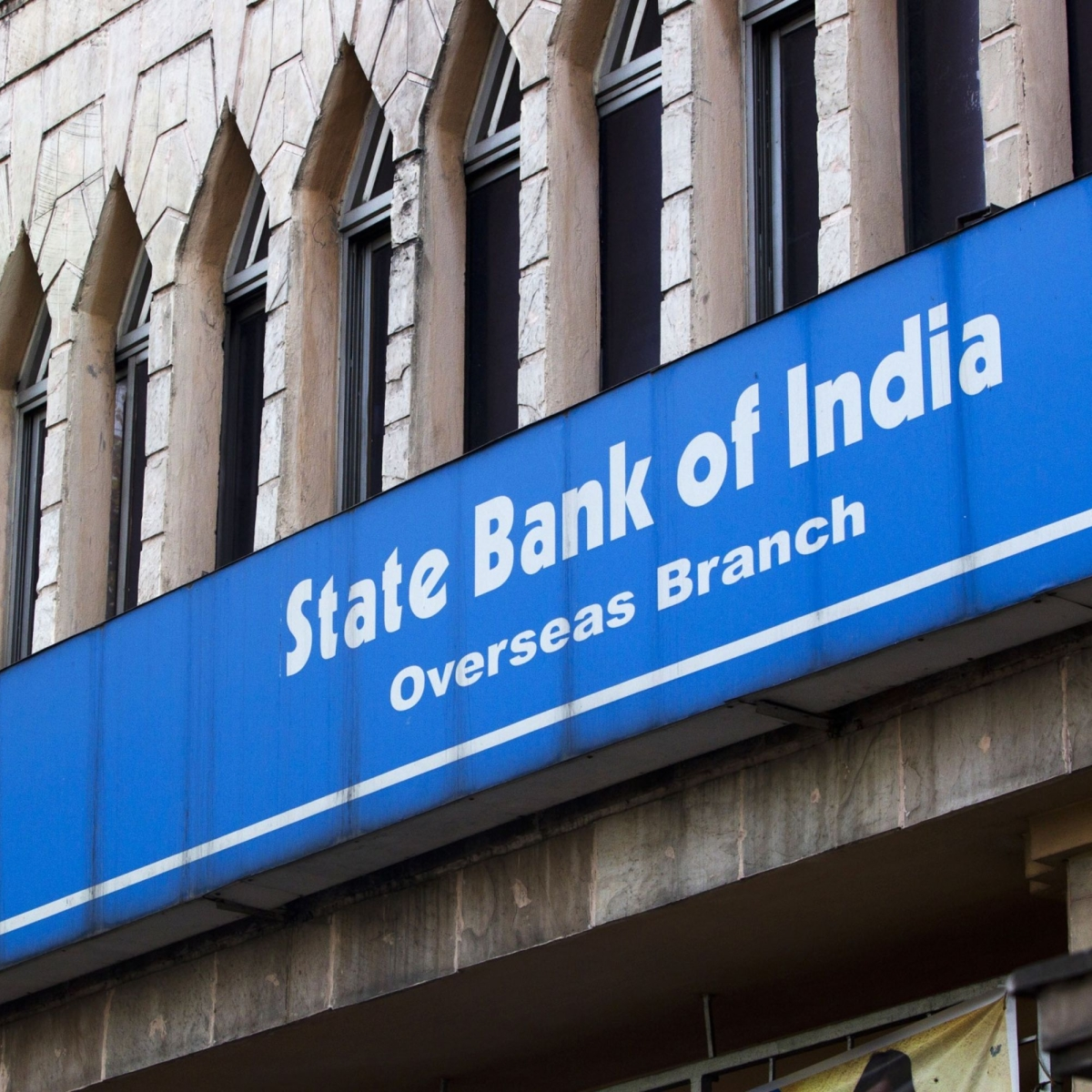 SBI Cuts MCLR By Up To 15 Basis Points