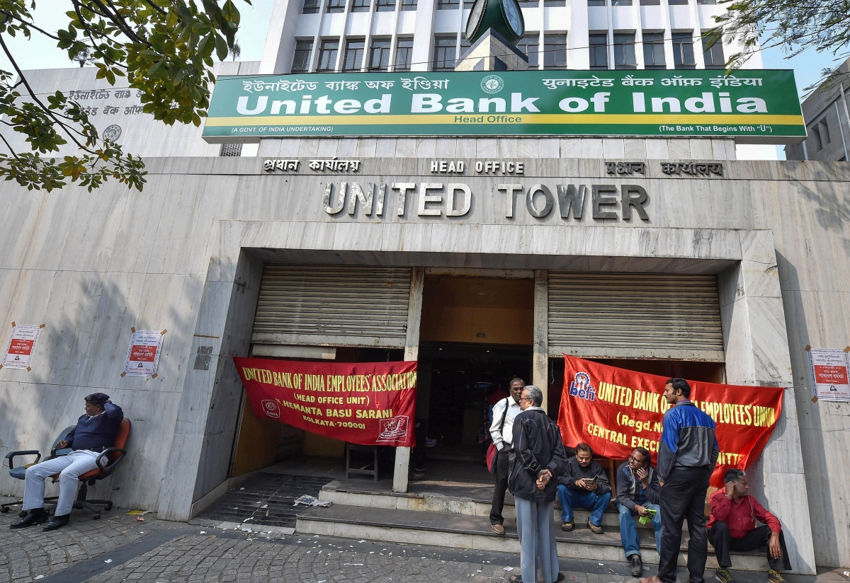 United Bank Of India Low Net Worth Led To Poor Swap Ratio: Official