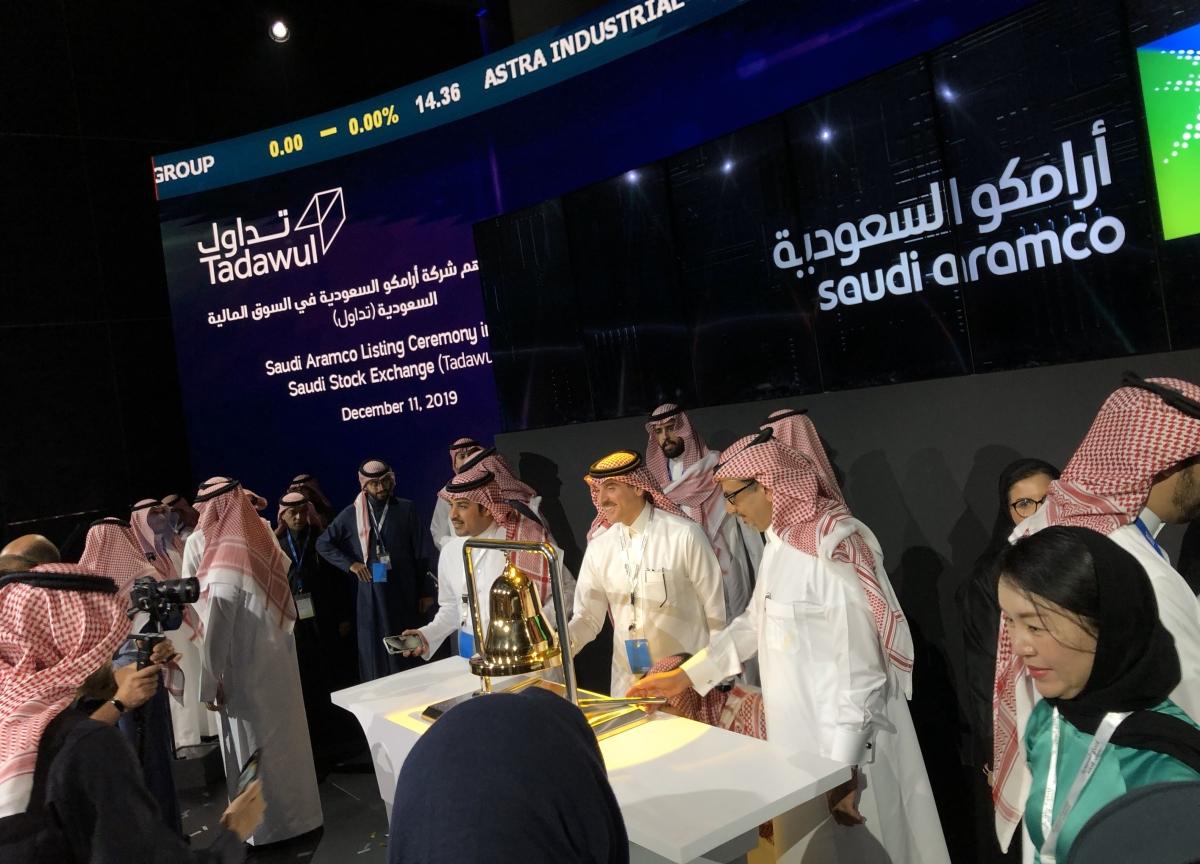 Aramco's Drop Below IPO Price Deals Blow to Saudi Economic Plan
